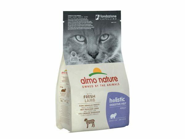 Holistic Cats 400g Digestive Help lam