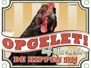 p6362  12475 waakbord foto kip vintage3 nl 1