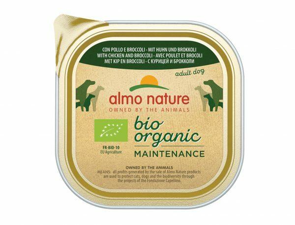 BIO Organic Dogs 300g met kip en broccoli