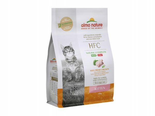 HFC Dry Cats 300g Kitten - Kip