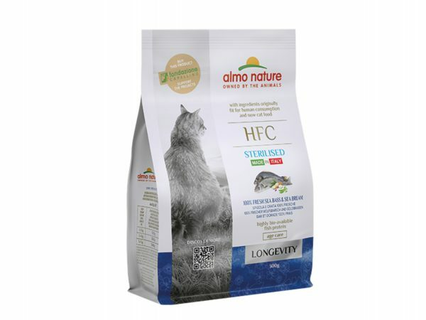 HFC Dry Cats 300g Sterilized Longevity - Zeebaars